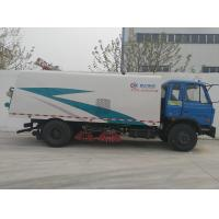 HOT SALE! Dongfeng 4*2 street sweeper for sale, factory sale best price dongfeng 190hp diesel road sweeper truck