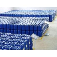 Medicine Grade Glacial Acetic Acid Vinegar In Drums Acetic Acid Glacial 99.85%