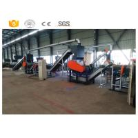 Double Shaft Scrap Rubber Tires Recycling Machine For Producing Rubber Granules