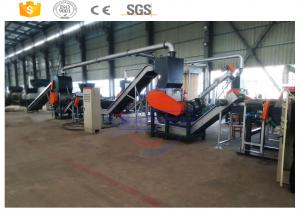China Low Cost Waste Tire Pyrolysis Shredder Recycling Machinery Plant on sale