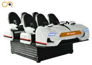 China 6Dof Electric Motion Platform New VR Simulator Cinema / 9D VR Chair on sale