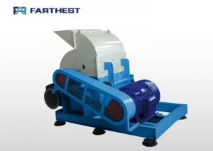 China Small Scale Biomass Press Machine Industrial Hammer Mill Steel Material on sale