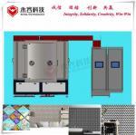 3d Mosaic Bathroom Self adhesive Wall Tile Stickers TiN Coating Equipment, Ceramic PVD Ion Plating Equipment