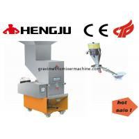 China Waste Plastic Crusher 80 - 100 KG / Hr , High Strength Recycling Plastic Crusher on sale