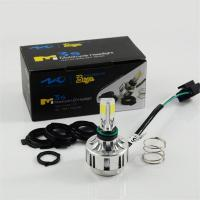 32W 3000LM Headlight Led High/Low Beam Light bulbs Scope For Motorcycle/Electric Bicycle With The Transformer