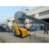 China Professional Recycling Plastic Crusher For Waste PET Bottle / PP PE Film on sale