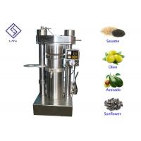Larger model hydraulic oil expeller machinery automatic oil pressing machine