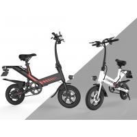 Tourism Electric City Folding Bike 12 Inch Aluminum Alloy Frame IP54 Waterproof