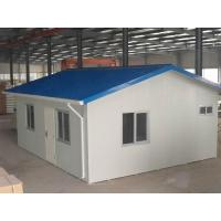 China Luxury Prefabricated House on sale