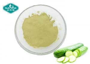 China Fine Cucumber Extract Powder For Preventing Diabetes , Lowering Blood Lipid on sale