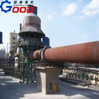 China Iron ore pelletizing kiln on sale