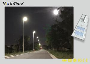 China 120W Outdoor Solar Energy-Saving Products Street Garden LED Lamp with Motion Sensor on sale