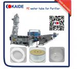 CCK 3/8 PE water tube production machine for water purifier