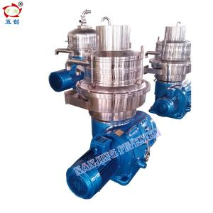 China Automatic Disc Stack Separator Centrifuge Filter For Lanolin Extraction Machine on sale