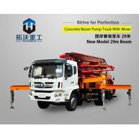 Full Function Truck Mounted Boom Pump Adopt Domestic Famous Brand 500 Compulsory Mixer