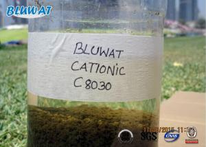 China Biological Flocculant Cationic Polyacrylamide Sludge Dewatering Treatment on sale