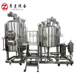 700L 7BBL Craft Beer Equipment Stainless Steel Material With Fermentation Tank