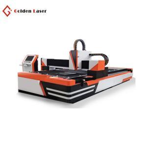 China 1500W High Speed Single Mode Fiber Laser Metal Cutting Machine GF-2040 on sale