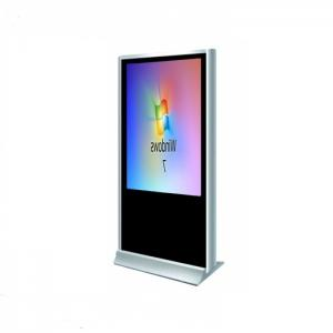 China HD Infrared Touch Screen Visitor Management Kiosk For Tourism Way Finding on sale