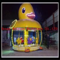 Deluxe music carousel yellow duck carousel for kids for sale