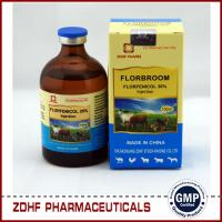 China veterinary products for horses florfenicol injection 10% antibacterial drugs on sale