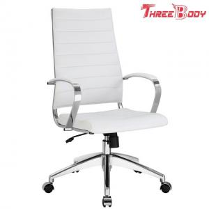 China PU Leather Modern Home Furniture White Executive Office Chair For Study Working on sale