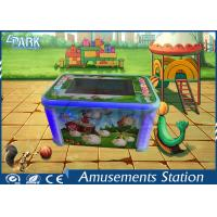 China 2 Players Kids 32 Inch Bumper Sheep Coin Quick Redemption Game Machine on sale