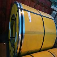 China AISI 904L BA Cold Rolled Stainless Steel Coil Raw Materials 0.3mm-16mm Thickness on sale