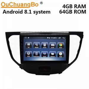 China Ouchuangbo car audio radio gps for FAW R7 support BT MP3 mirror link android 8.1 OS 4+64 on sale