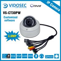 Vidosec 2megapixel POE Sim card 1080p hd ip cctv security camera