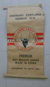 China paper bags, 2-layer kraft paper sack, kraft paper valve bag on sale