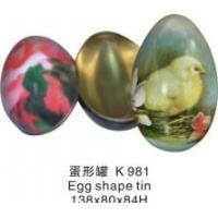Egg Shape Tin