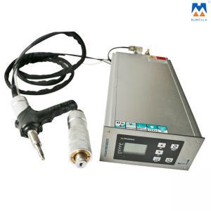 China AC220V 800w Auto Cooling Ultrasonic Hand Welder on sale
