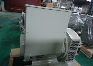 China 110V - 690V Exciter Synchronous Brushless alternators for Cummins generator on sale