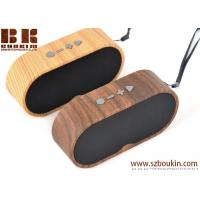 China Hot sale mini portable stereo sub woofer wireless wood grain speaker on sale