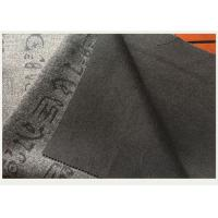 Gray Knit Jacquard Fabric With Oracle Bone Inscriptions , Woven Jacquard Fabric