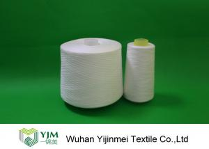 China 60S /2 Ring Spinning Technique,  RS Polyester Spun Yarn On Plastic  Dyeing Cone 60/2 on sale