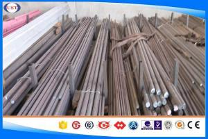 Quality JIS S55C Grade Hot Rolled Steel Bar , Mild Steel Round Bar Size 10-350mm for sale