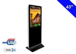 China Indoor Free Standing LCD Display 1080P Digital Advertising Digital Signage Totem on sale
