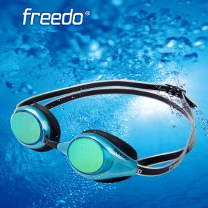 1288024ebe Advance Wide Vision Racing Swmimming Goggles With Double Colour Silicone  Strap