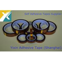Polyimide Film Tape PI Tape Gold Finger Tape High Temperature Masking Tape silicone masking tape