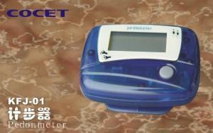 China Pedometer, Step Counter (KFJ-01) on sale