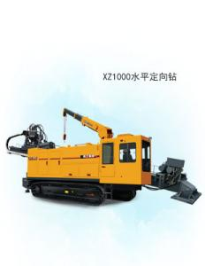 China MACHINE  HORIZONTAL DIRECTIONAL DRILLING XZ1000 on sale