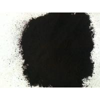 China Pigment Carbon Black for Cement and Concrete- Beilum Carbon Chemical Limited on sale