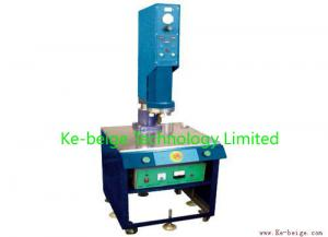 China 20khz Integrated Ultrasonic Plastic Welder Machine For Electronic Products Welding on sale