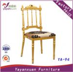 High Quality Chiavari Party Chair at Low Price (YA-94)