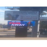 China SMD 2727 P8 Front Service LED Display Nationstar Outdoor Front Access 1920Hz on sale