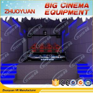 China Shooting Game Simulator 7D Movie Theater 12 Seater With Electric / Back Poking on sale