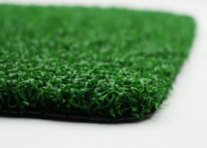 China Sports Gym Area 20mm Artificial Turf Synthetic Durable And Safety Fireproof on sale