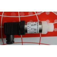 China Anticorrosive High Accuracy Pressure Transmitter HPT-6AT on sale